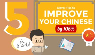 5 Amazing Tips To Master The Chinese Language